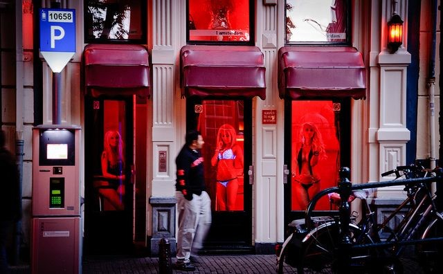 ამსტერდამის 'წითელი ფანჯრები'